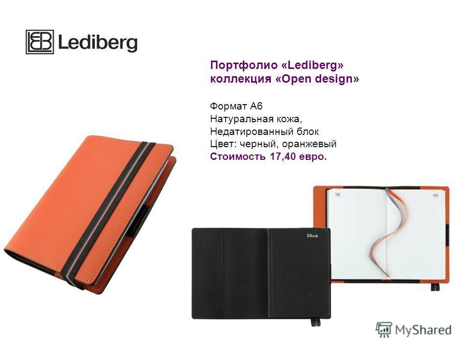 Портфолио «Lediberg» коллекция «Open design» Формат А6 Натуральная кожа, Недатированный блок Цвет: черный, оранжевый Стоимость 17,40 евро.
