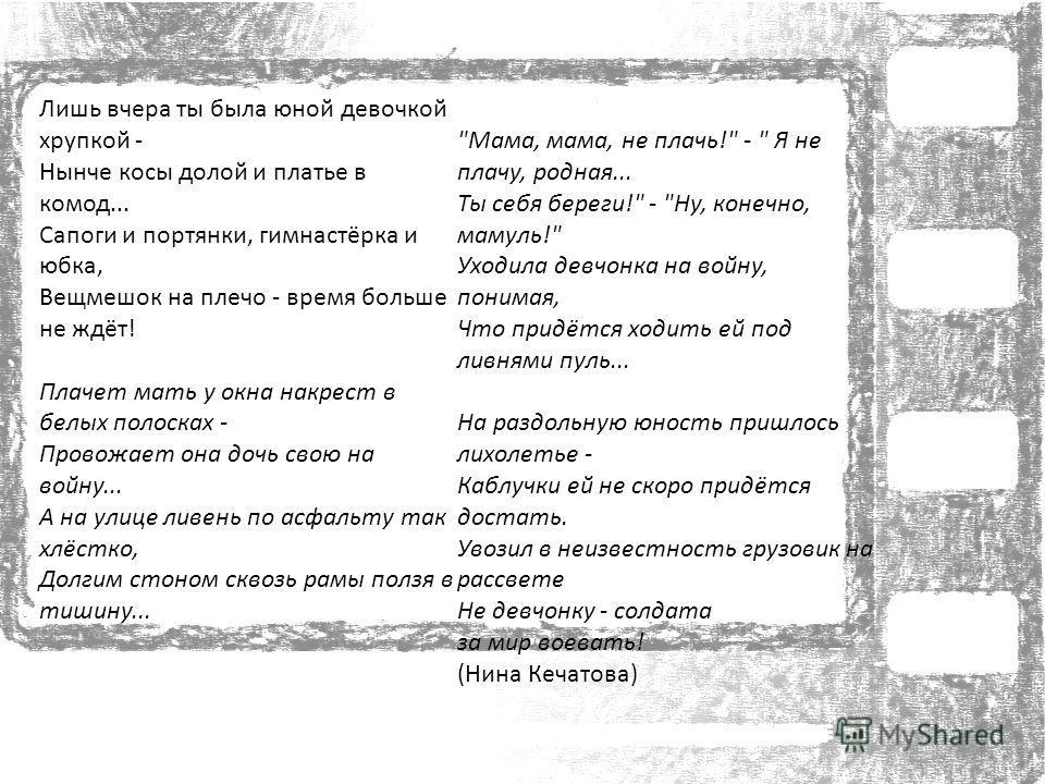 Последний раз в истории СССР звание Героя Советского Союза женщинам было присвоено 5 мая 1990 г. «Золотой Звездой» была награждена Екатерина Демина (Михайлова) – бывшая санинструктор 369-го отдельного батальона морской пехоты.