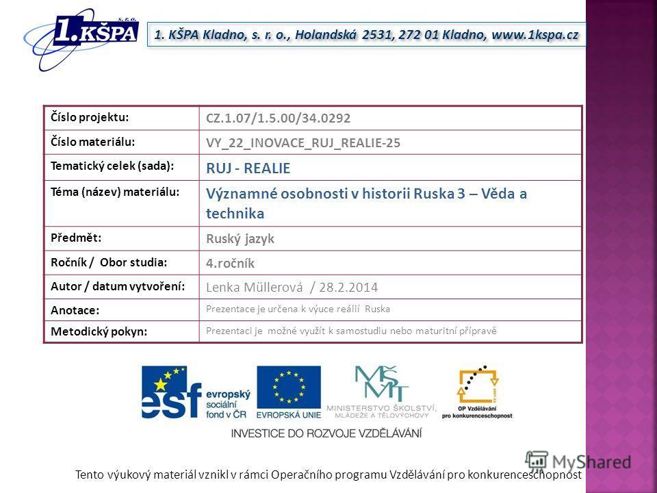 Tento výukový materiál vznikl v rámci Operačního programu Vzdělávání pro konkurenceschopnost 1. KŠPA Kladno, s. r. o., Holandská 2531, 272 01 Kladno, www.1kspa.cz Číslo projektu: CZ.1.07/1.5.00/34.0292 Číslo materiálu: VY_22_INOVACE_RUJ_REALIE-25 Tem