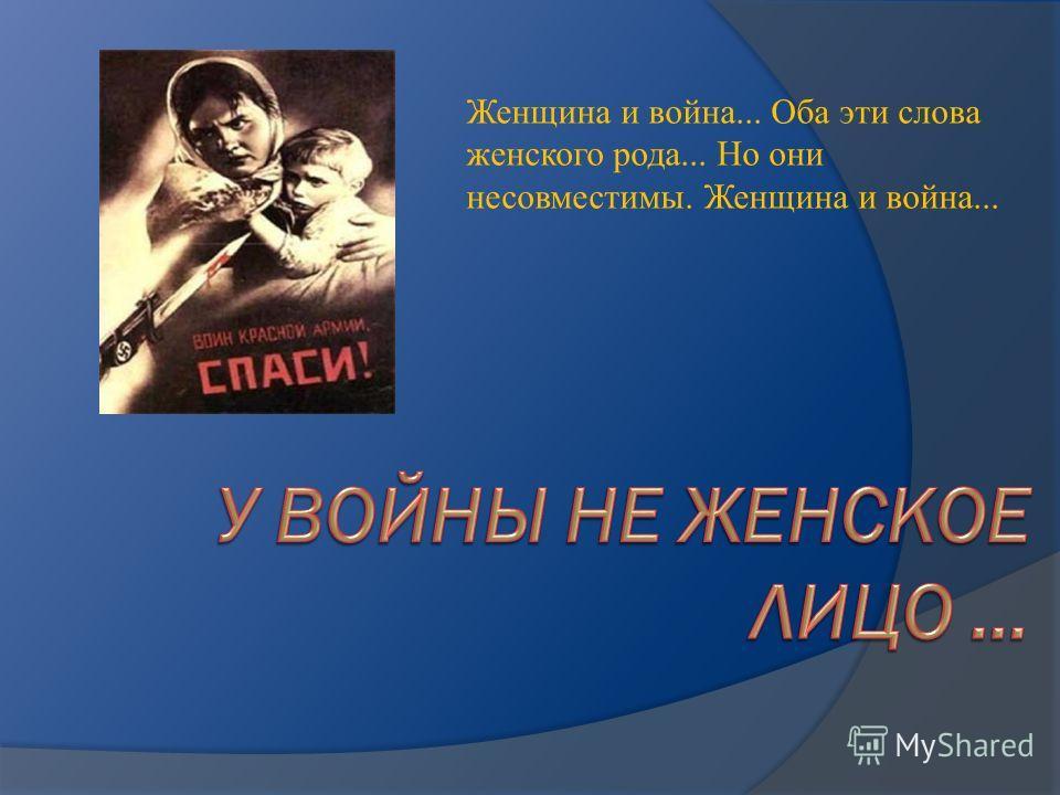 Читать онлайн  Гончарова Галина Дмитриевна Аз есмь Софья