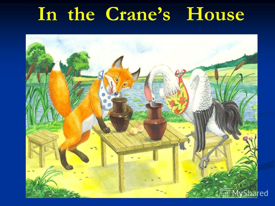 In the Cranes House