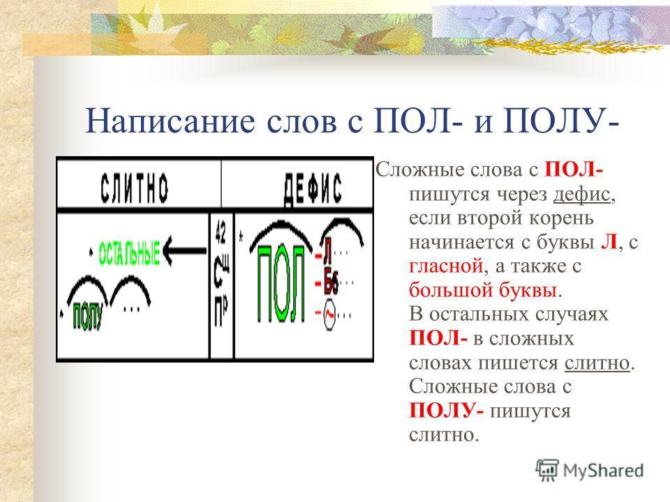 Слово о полку игореве читать краткое содержание перевод
