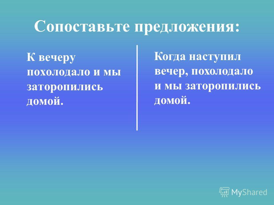 Не станем уверять, что прекраснее Байкала нет ничего на свете: каждому из нас мила и люба своя сторона. (Распутин)