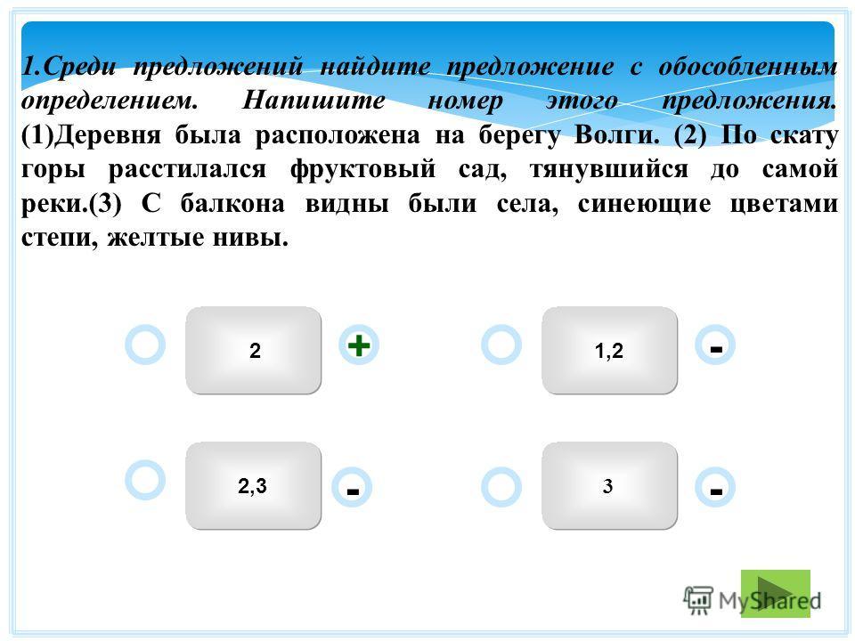 Виды подчинения в СПП с несколькими придаточными 1. П оследовательное 2. П араллельное 3. О днородное главное придат очное главное придат очное главное придат очное,,,,,,