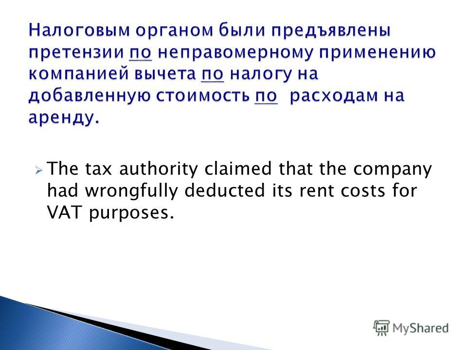 The tax authority claimed that the company had wrongfully deducted its rent costs for VAT purposes.