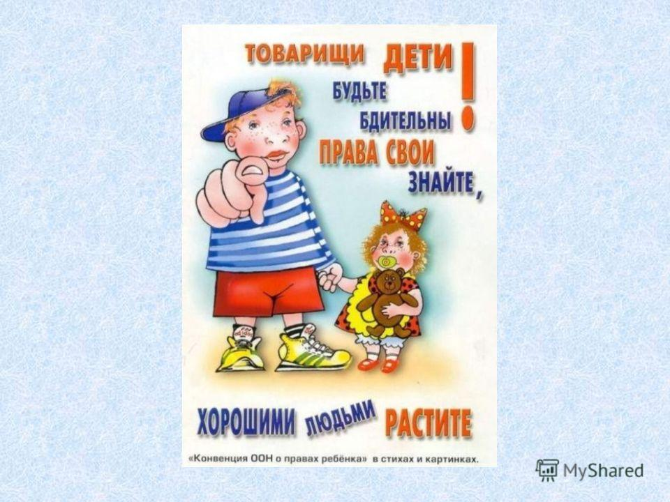 А лександр В асильевич Суворов