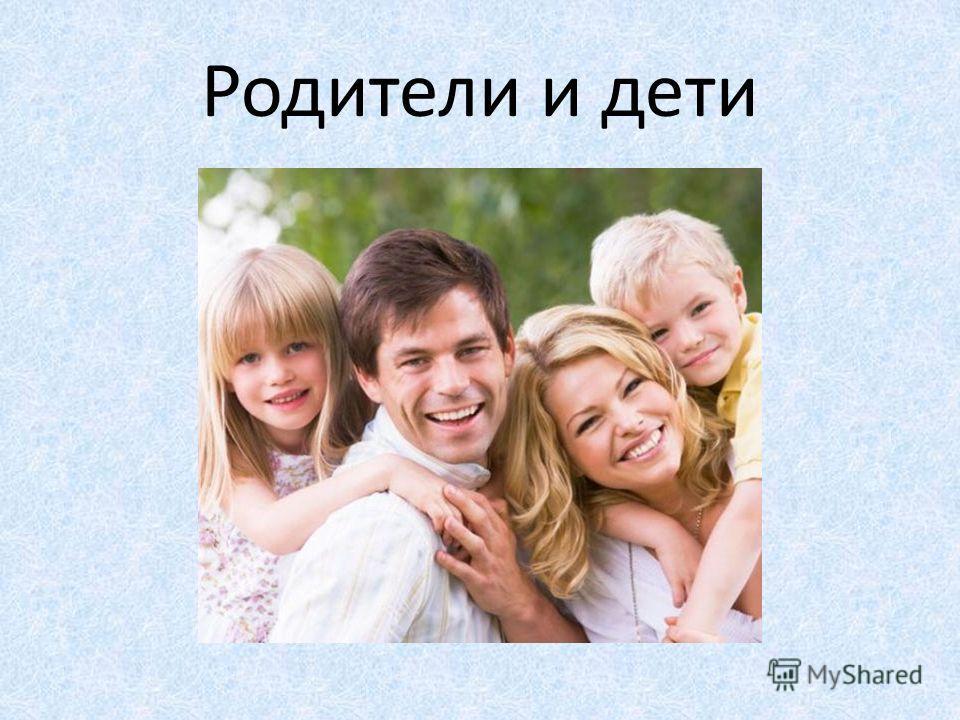 Кстати, знаете, что самой многодетной матерью в России являлась – женщина, имени которой не сохранилось, и у которой было 69 детей! Она жила в 18 веке, и попала в Книгу рекордов Гиннеса. Это простая крестьянка, которая в результате 27 родов смогла пр