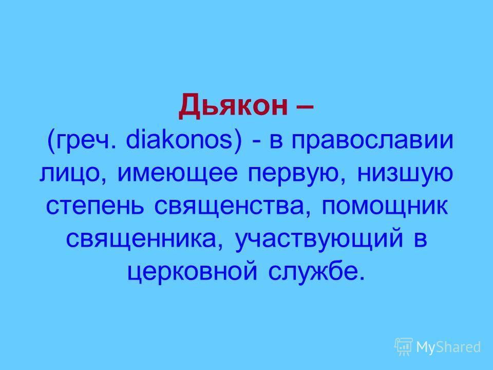 Московский печатный двор В мастерской Ивана Фёдорова