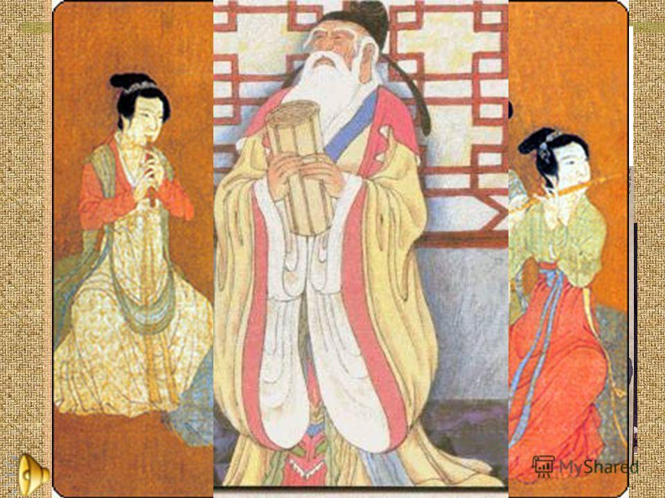 Конфуций учил, что править надо не по писаным законам,а согласно традициям предков. Он хотел, чтобы старшие руководствовались справедливостью и добром, а младшие беспрекословно подчинялись им, а не нарушали закон.