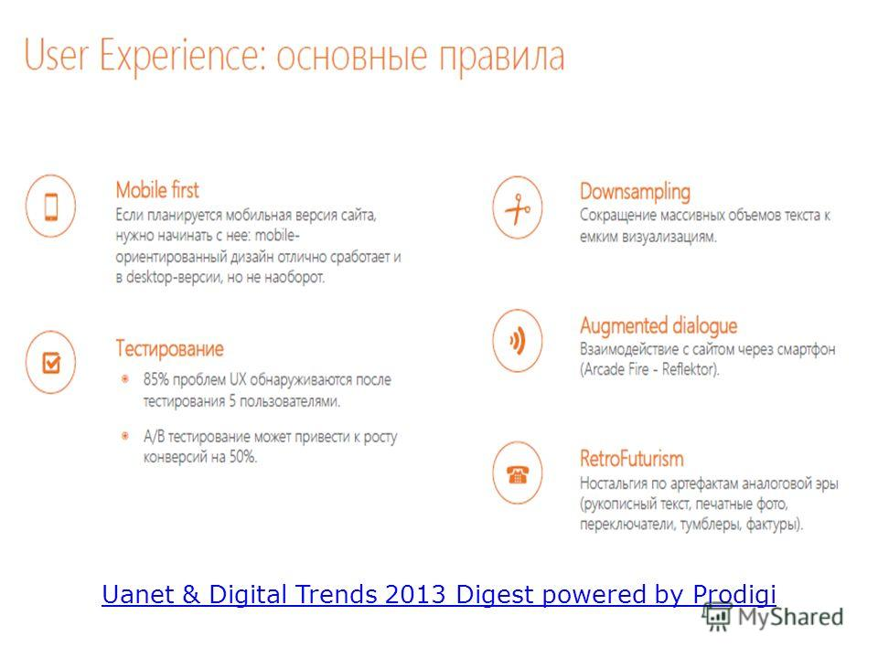 Uanet & Digital Trends 2013 Digest powered by Prodigi