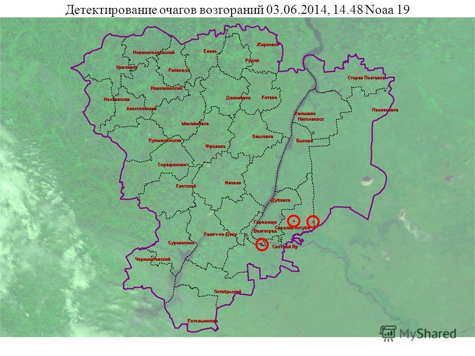 Детектирование очагов возгораний 03.06.2014, 14.48 Noaa 19