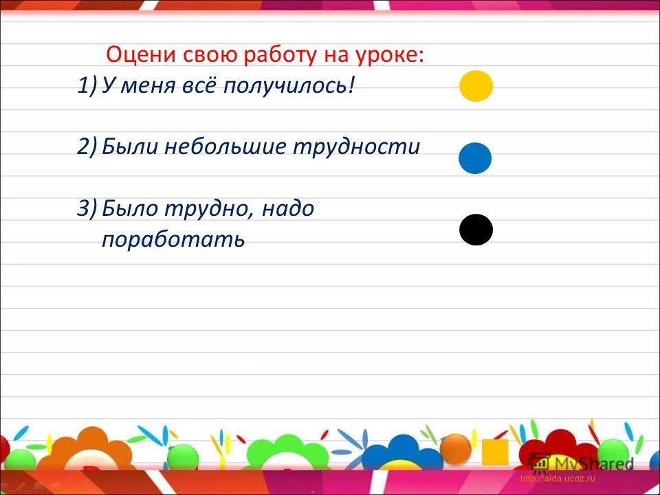 11.11.201413 пару с