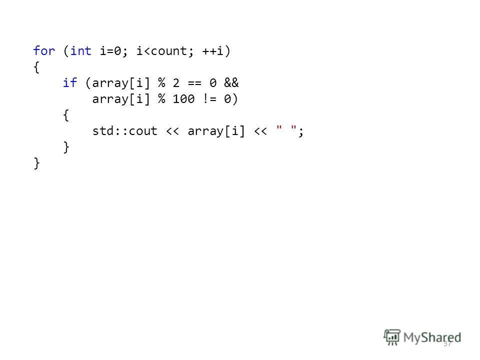 37 for (int i=0; i