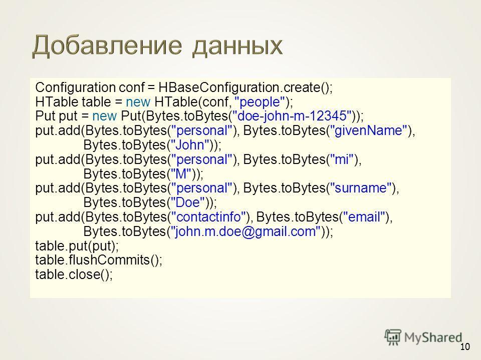 Configuration conf = HBaseConfiguration.create(); HTable table = new HTable(conf,