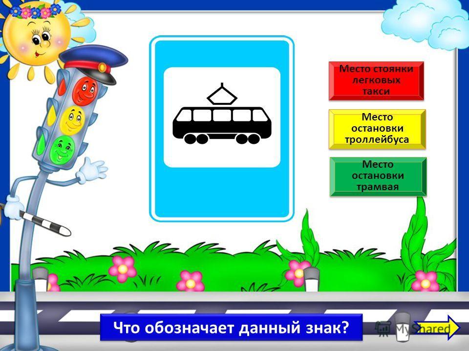 Автобус нужно обходить сзади Дождаться, когда автобус отъедет от остановки и перейти дорогу. Автобус нужно обходить спереди Как правильно обходить автобус, чтобы перейти дорогу? Как правильно обходить автобус, чтобы перейти дорогу?