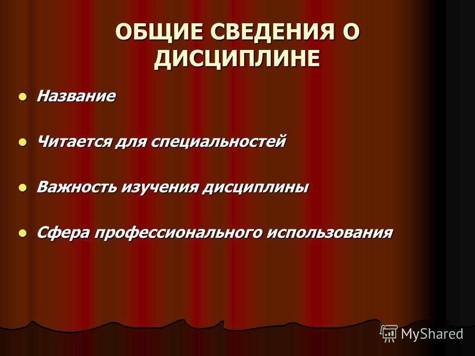 ПРАВОВОЕ ОБЕСПЕЧЕНИЕ СОЦИАЛЬНОЙ РАБОТЫ УЧЕБНО-ПРАКТИЧЕСКОЕ ПОСОБИЕ Грабовский Иван Аксентьевич