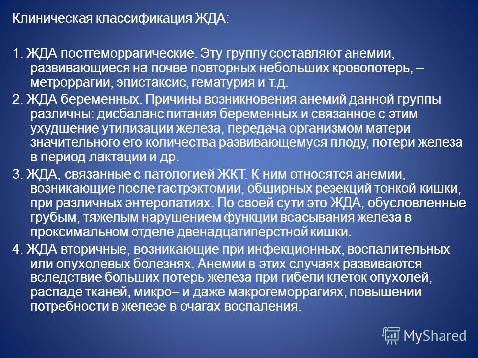 Эпистаксис фото