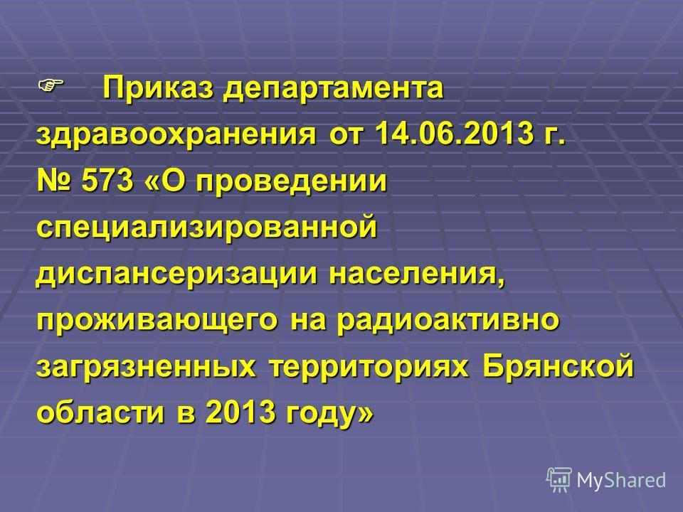 1244 1 о социальной защите граждан