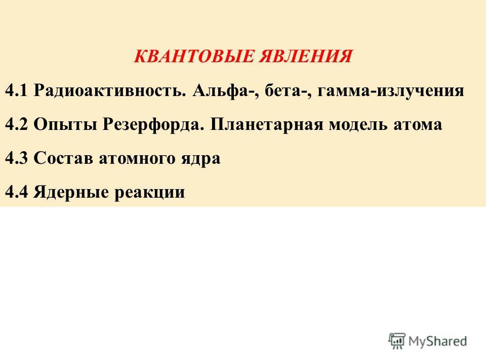 Часть 7/А15-19