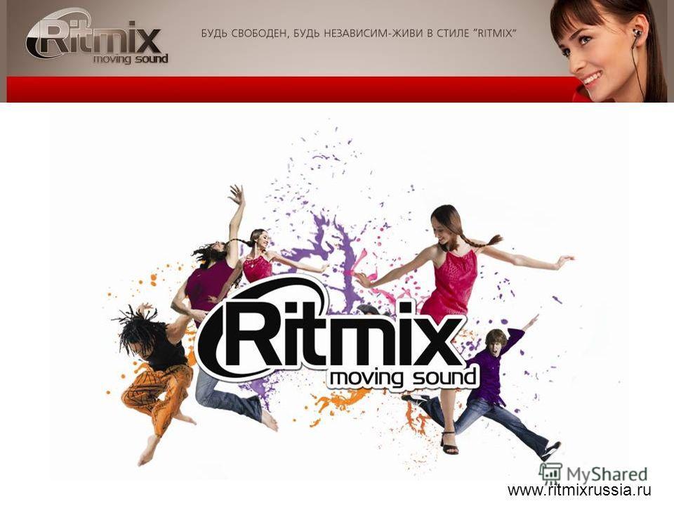 www.ritmixrussia.ru