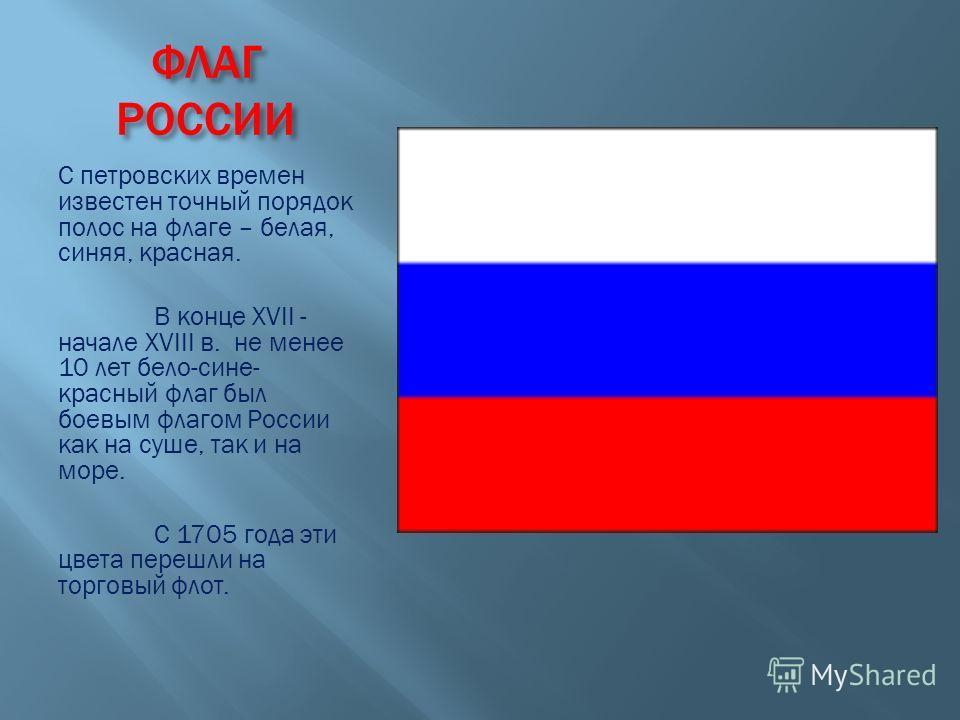 ГЕРБ СССР Герб СССР, принятый в 1923, позднее претерпел ряд изменений. В 1980 был утвержден окончательный вариант герба.