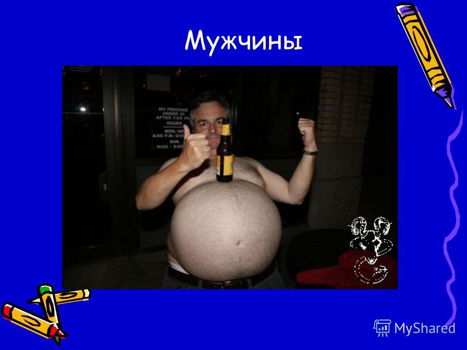 Особенности пивного алкоголизма Зависимость развивается через 1- 3 года