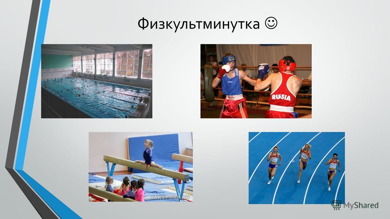 Спортивный комплект «Спартак»