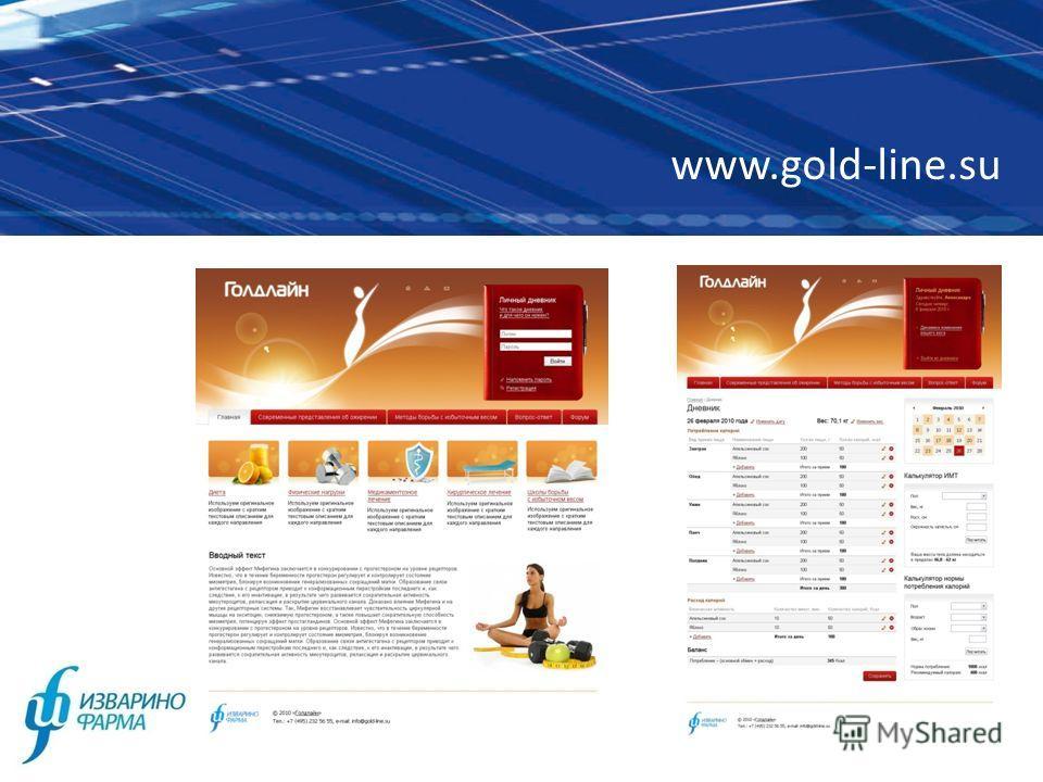 www.gold-line.su