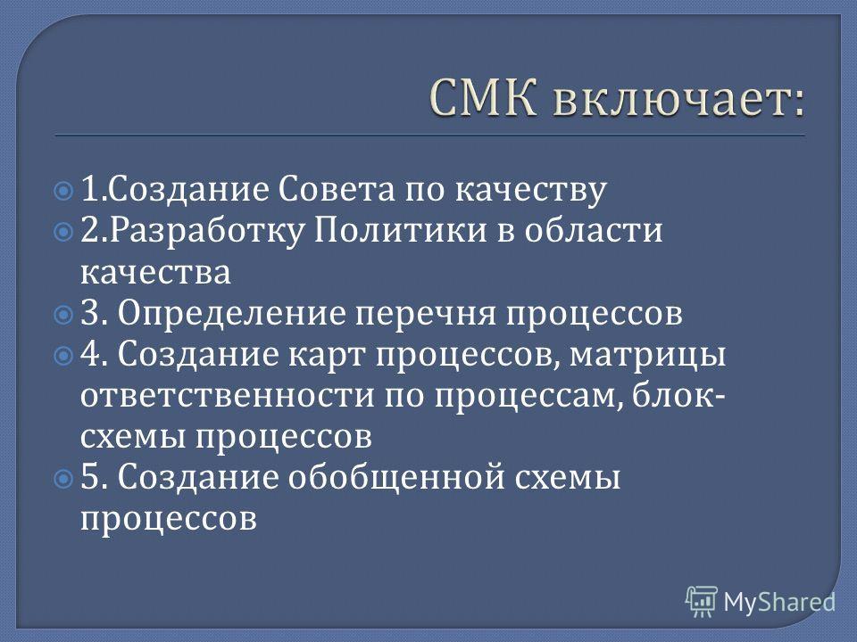 приказ на представителя руководства по качеству - фото 2