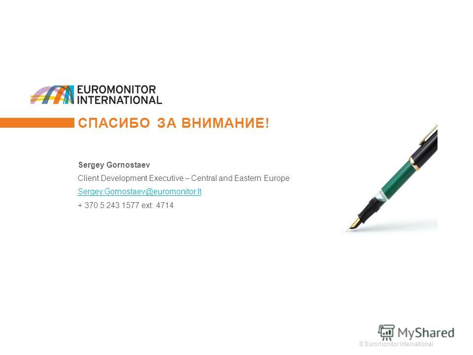 © Euromonitor International 30 СПАСИБО ЗА ВНИМАНИЕ! Sergey Gornostaev Client Development Executive – Central and Eastern Europe Sergey.Gornostaev@euromonitor.lt + 370 5 243 1577 ext: 4714