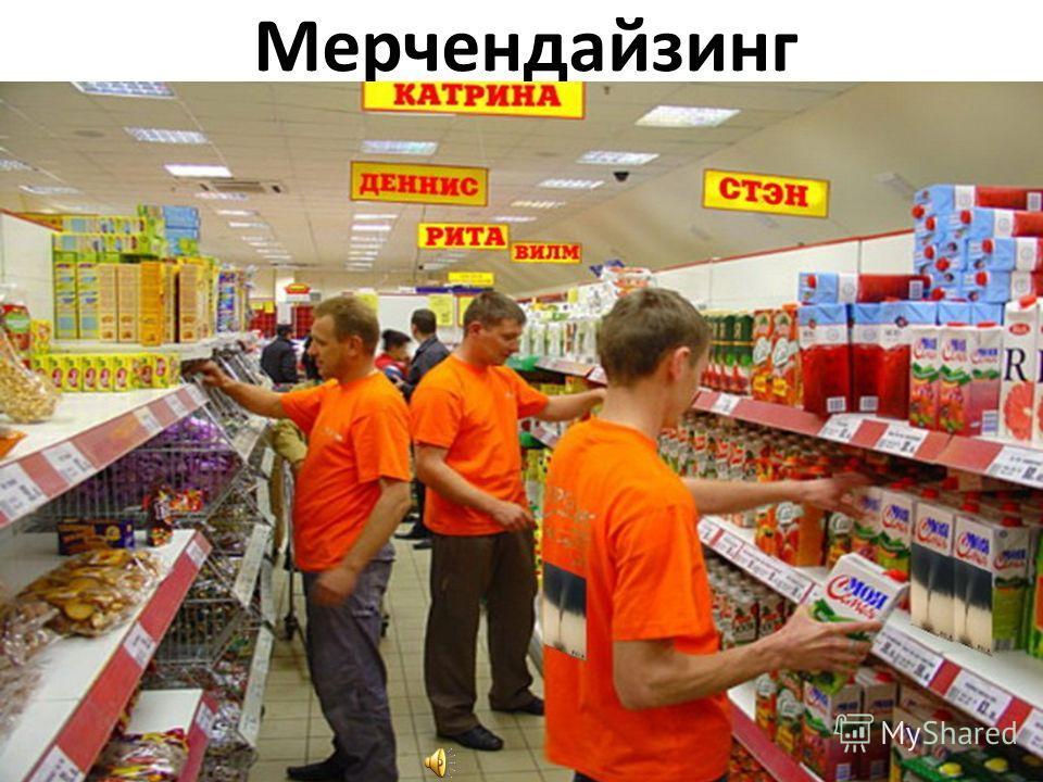 Деловой иностранный язык