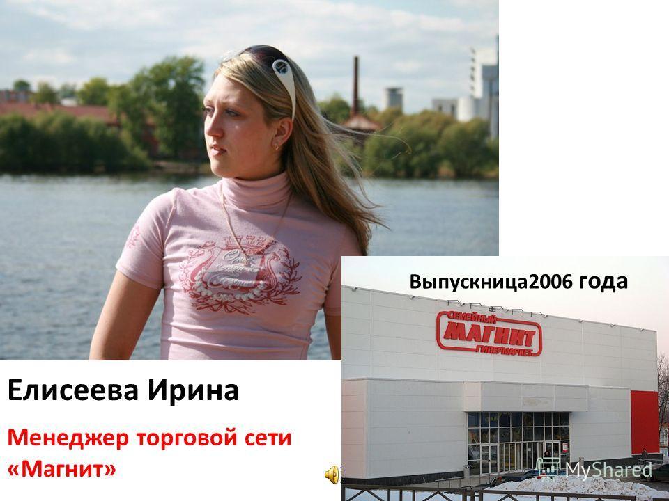 Владимир Родионов Руководитель проектов сберегательного банка России Выпускник 2007 года