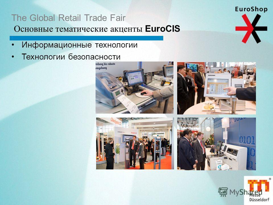 The Global Retail Trade Fair Основные тематические акценты EuroCIS Информационные технологии Технологии безопасности