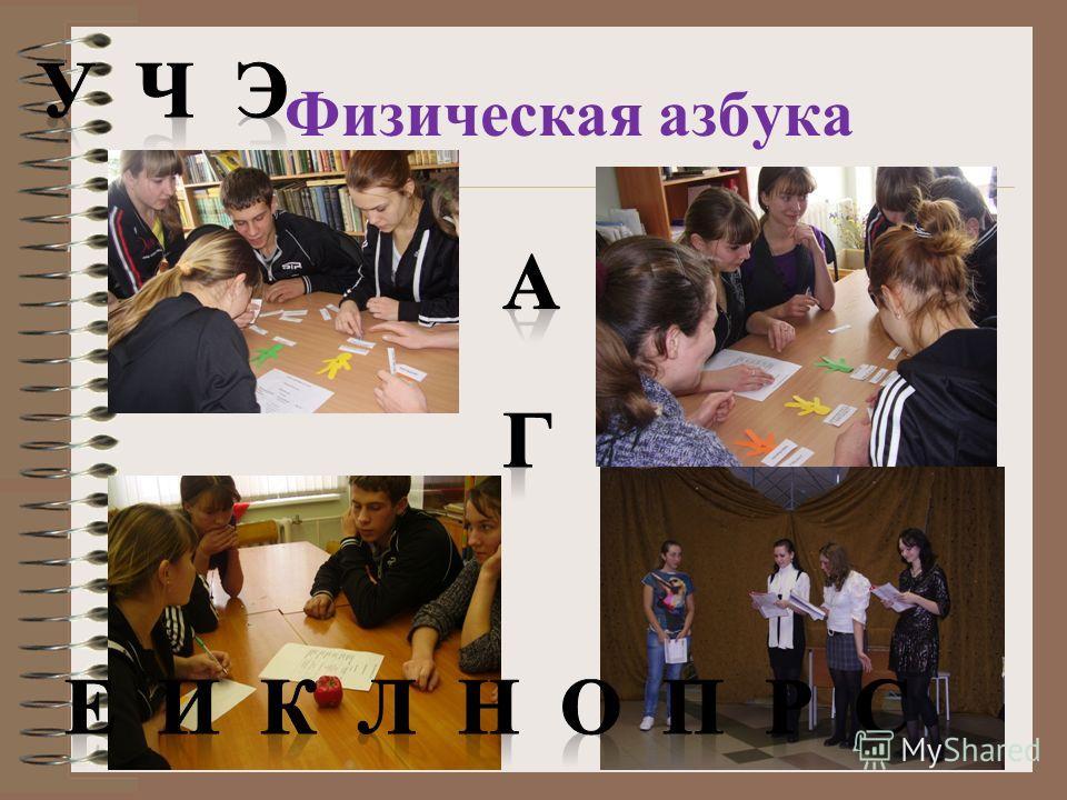 Физика 11 класс 2011 – 2012 учебный год