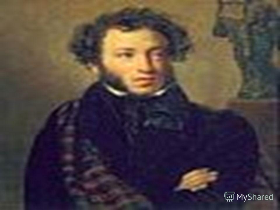При имени Пушкина тотчас осеняет мысль о русском национальном поэте. В самом деле, никто из поэтов наших не выше его и не может более назваться национальным; это право решительно принадлежит ему. В нём, как будто в лексиконе, заключилось всё богатств