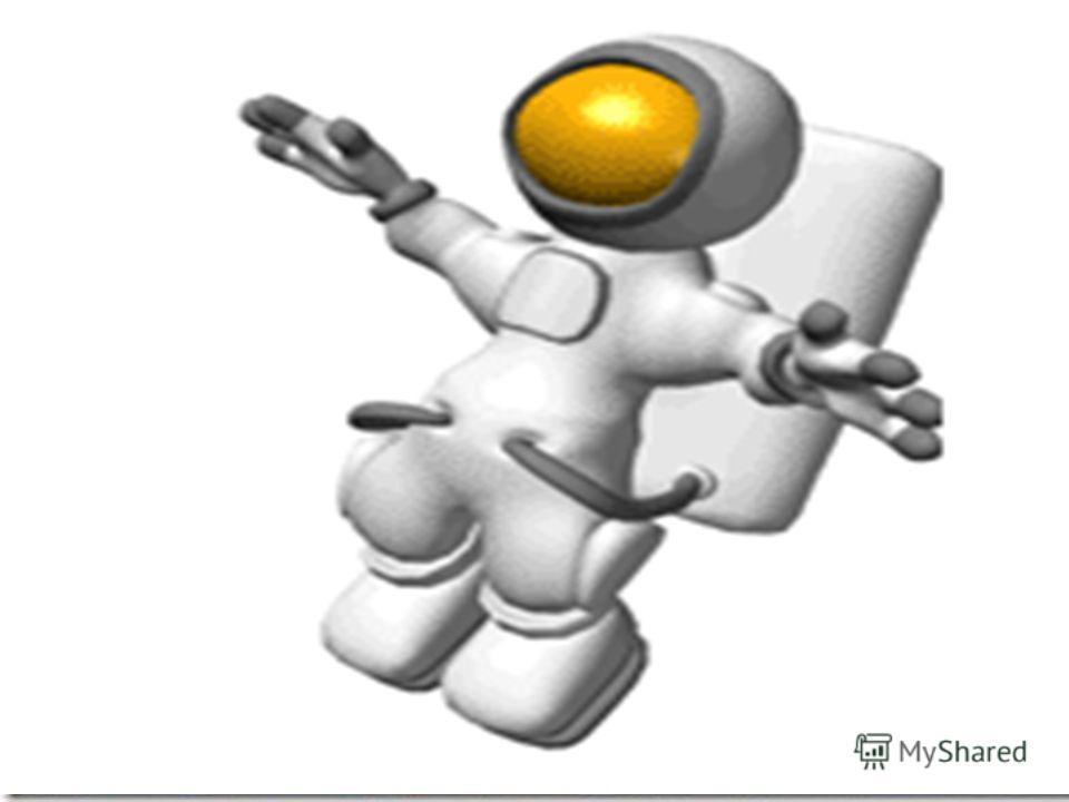 Космический быт Космическое снаряжение Космический скафандр – это герметичный костюм, в котором космонавт может жить и работать в открытом космическом пространстве, на поверхности небесных тел. В скафандре космонавт нормально дышит, двигается, ему не