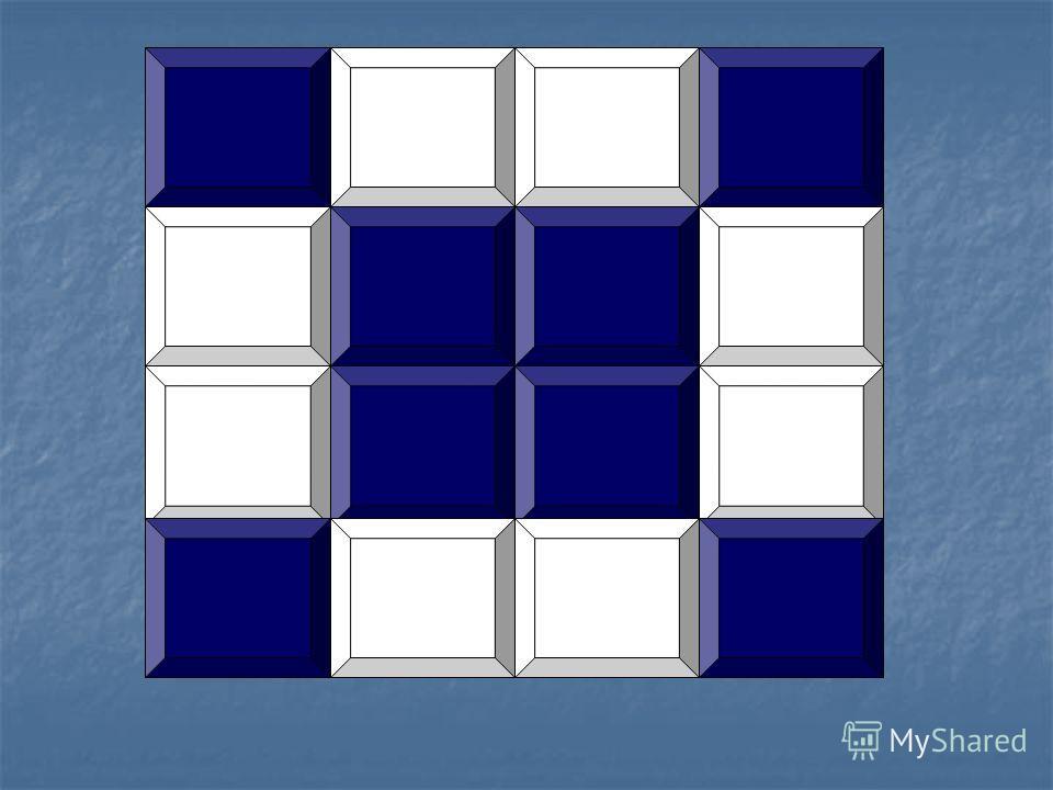 1 Игра «Волшебный квадрат» Определи число им.существительных:
