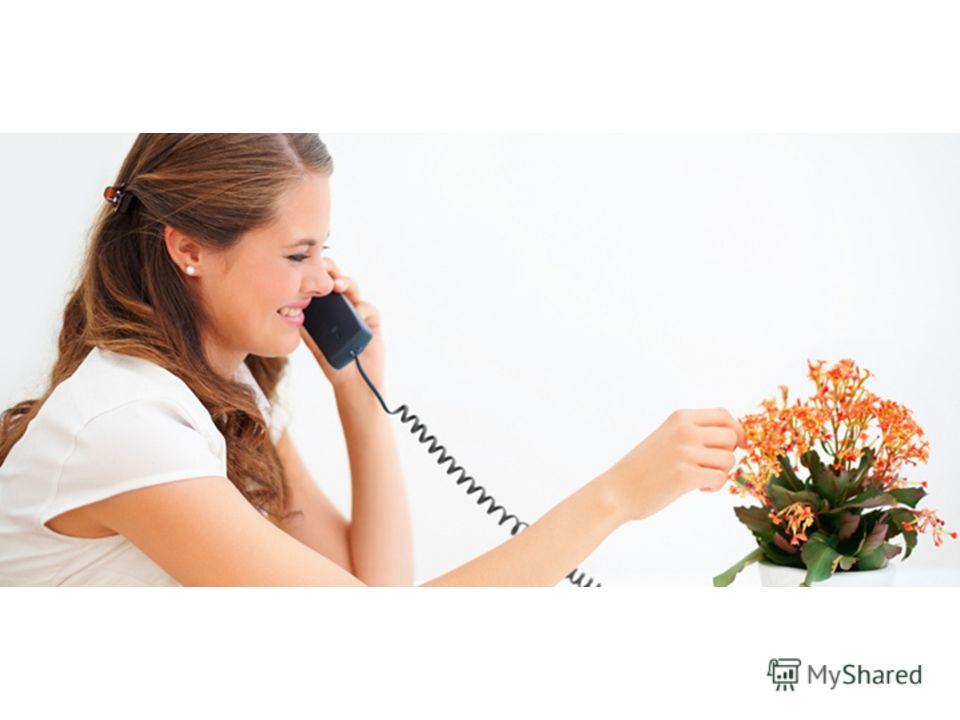 Аудио поздравление мужу бесплатно