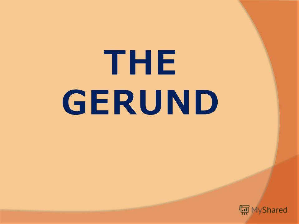 С какими глаголами употребляется герундий