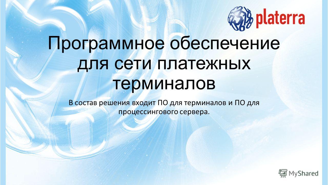 презентация на тему кооператив