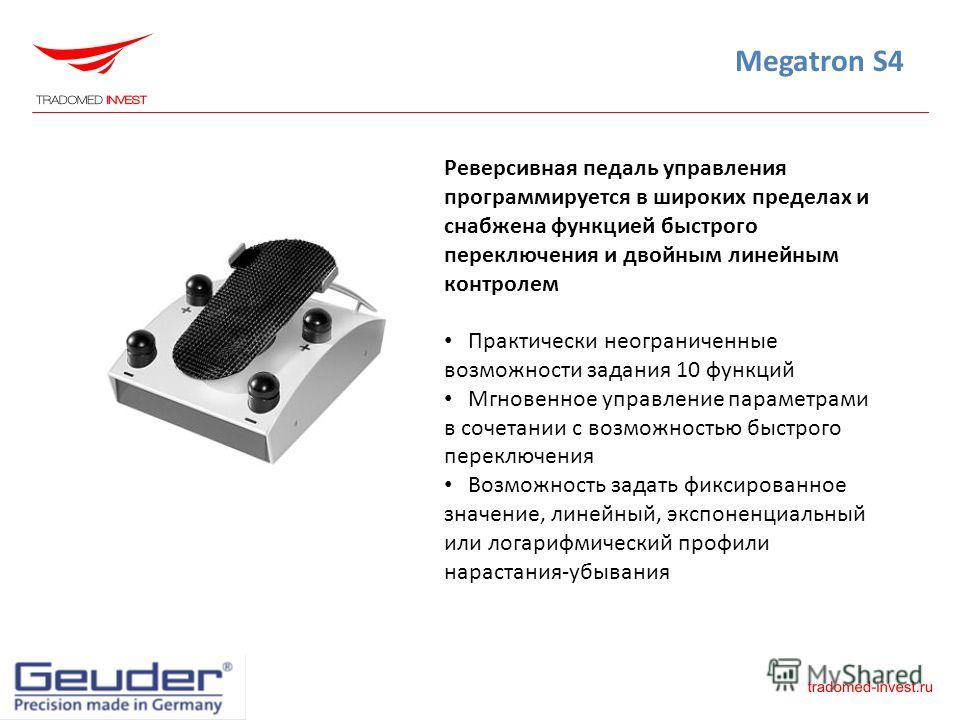 Megatron S4 Реверсивная педаль управления программируется в широких пределах и снабжена функцией быстрого переключения и двойным линейным контролем Практически неограниченные возможности задания 10 функций Мгновенное управление параметрами в сочетани