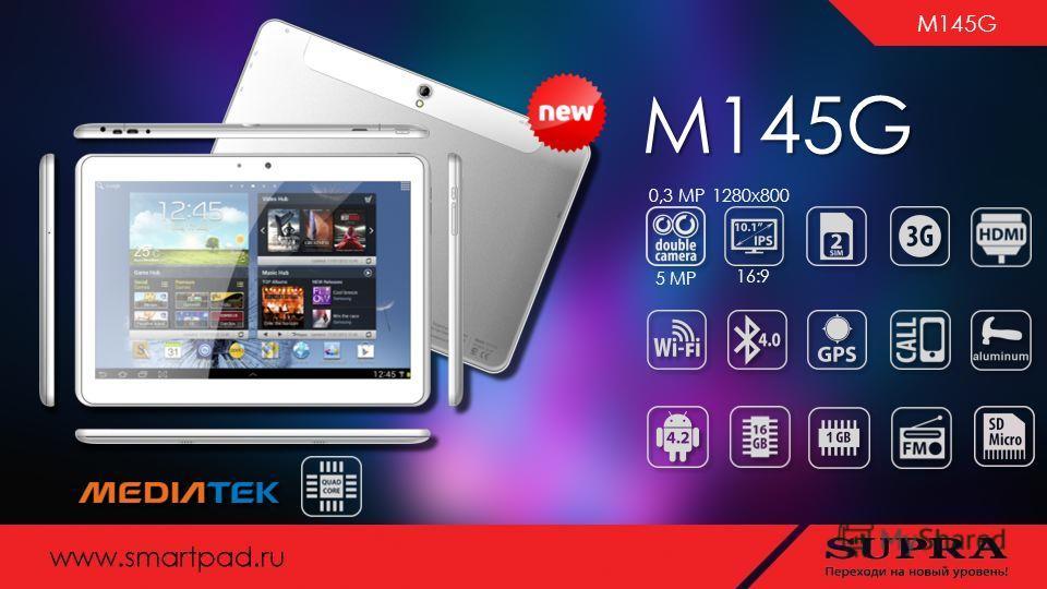 M145G M145G 0,3 MP 5 MP 1280x800 16:9