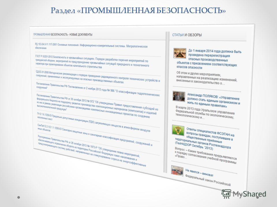 Промышленная сеть Profibus - bookasutp.ru