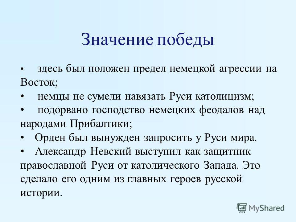 реж. С.А.Эйзенштейн