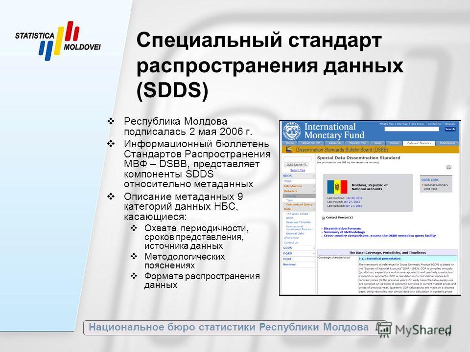 Национальное бюро статистики Республики Молдова 11 Республика Молдова подписалась 2 мая 2006 г. Информационный бюллетень Стандартов Распространения МВФ – DSBB, представляет компоненты SDDS относительно метаданных Описание метаданных 9 категорий данны