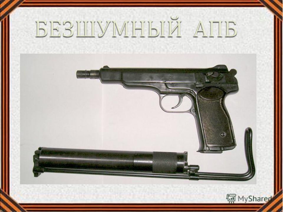 оружие 4 класса