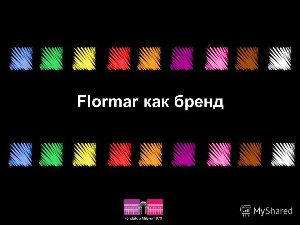Flormar как бренд