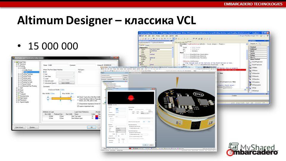 EMBARCADERO TECHNOLOGIES Altimum Designer – классика VCL 15 000 000