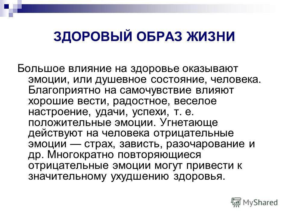 26d16e683087 Презентация на тему