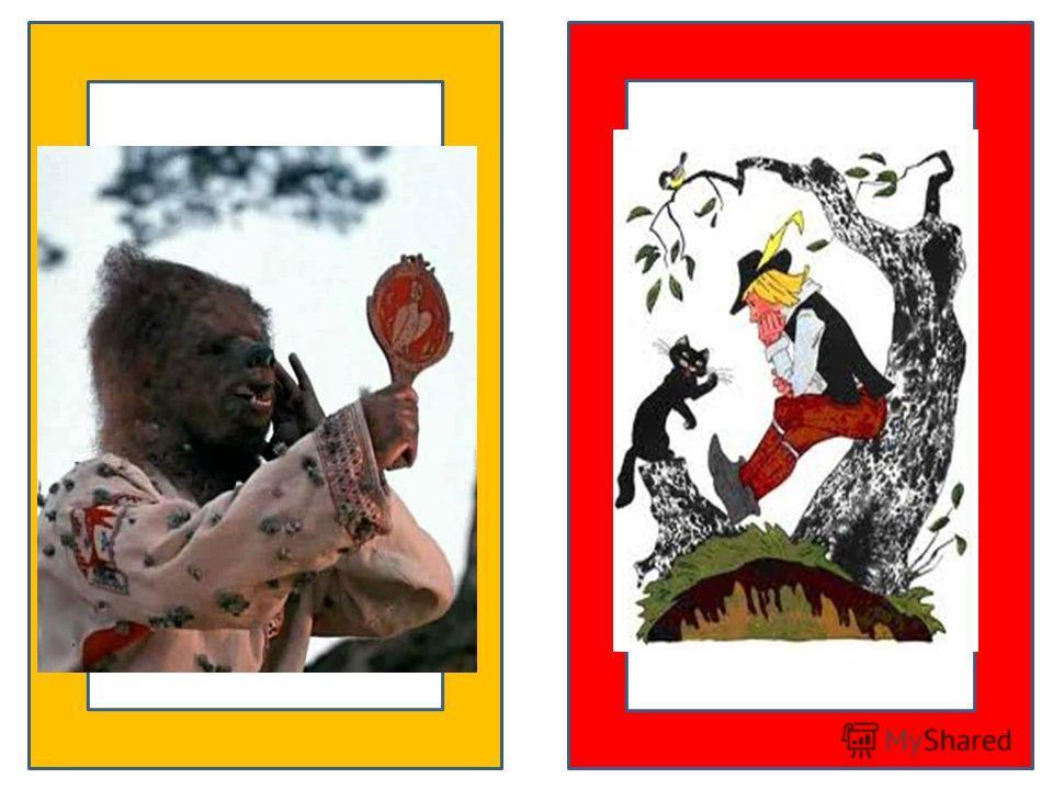 Картинка Бой часов Золушка Картинка Три богатыря бой (битва)